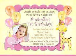 baby u0027s 1st birthday invitation cards ideas nationtrendz com