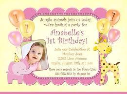 bday invitation card for 1 year u2013 orderecigsjuice info