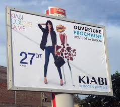 bouygues immobilier si鑒e social si鑒e social kiabi 100 images si鑒e atb tunisie 100 images x240
