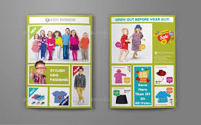 kids fashion products catalog bi fold brochure template by owpictures