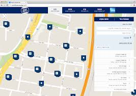 Me On The Map American Express Digital Operation For Small Business Day