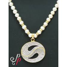 diamond pearl necklace set images Pearl necklace sets pearl necklace set in american diamond jpg