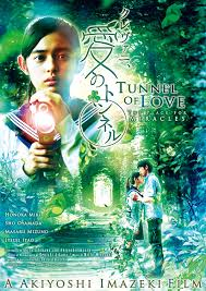 film japan sub indo sinopsis download japanese move tunnel of love the place for
