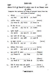 all worksheets hindi grammar worksheets for grade 3 printable