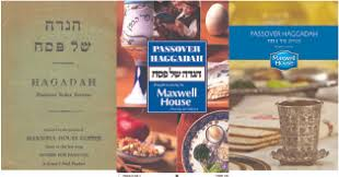maxwell house hagaddah a few new passover haggadahs and a facelift for an favorite