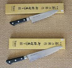 premium kitchen knives full size of kitchenbest all around chef