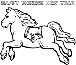 chinese new year animals coloring pages coloring home