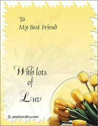 day cards for friends friendship day greeetings card free s day cards 2012