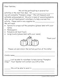 halloween party classroom ideas best 10 parent volunteer letter ideas on pinterest parent best
