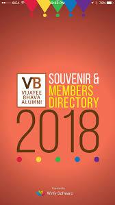alumni directory software vijayee bhava alumni directory app android apk app store