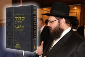 chabad siddur siddur tehillas hashem published in german crownheights info