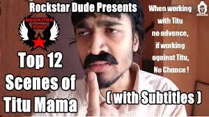 Mama Meme - top 12 scenes of titu mama with subtitles youtube
