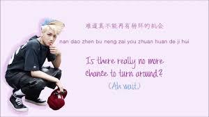 exo growl lyrics exo growl 咆哮 chinese version color coded chinese pinyin eng