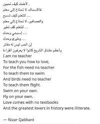 islamische liebessprüche die besten 25 arabische sprüche ideen auf quotes