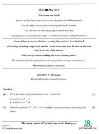 best maths online questions images worksheet mathematics ideas