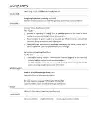 sle resume for ojt tourism students resume objective for ojt hotel and restaurant management students