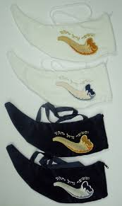shofar bags silver shofars leather shofars at hasofer