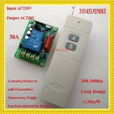 long range remote control light switch ac220v 30a remote control switch water pump motor led remote