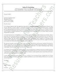 Resume For Assistant Principal Recommendation Letter Sample For Teacher Assistant Http Www