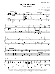 piano solos of praise favorites piano musi j w pepper sheet