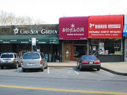 family garden chinese restaurant bukharan broadway note the kosher chinese restaurant