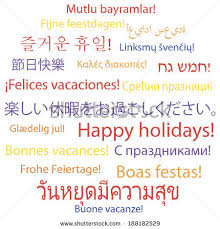 happy holidays many languages vector illustration stock vector