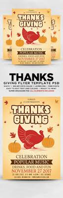 thanksgiving stationery templates 2017 unlimited stock