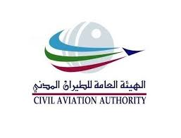 civil aviation bureau qatar civil aviation authority qcaa government profile capa