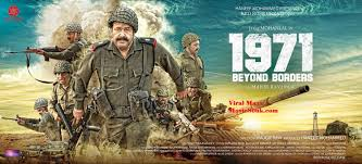 1971 beyond the border full movie download and review moviesouk