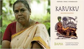 biography meaning of tamil karukku an autobiography by bama exploring her tamil dalit and