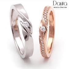 cin cin nikah cincin nikah spesial dy 14 dayira rings