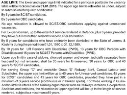 exam pattern of goods guard notification rrb ranchi 562 jobs for asm goods guard traffic