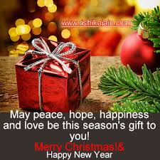 merry happy new year inspirational quotes