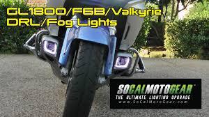 socalmotogear rectangular led fog light for 2012 goldwing f6b