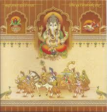 Indian Marriage Invitation Card Wedding Invitation Ideas Artistic Indian Wedding Invitations