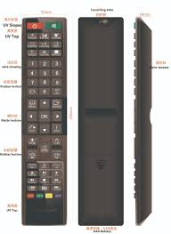 universal sky remote direct tv compatible remote control an 5301