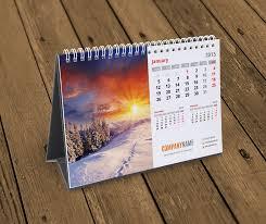 Small Desk Calendar 2015 Delighful Desk Calendar 2015 P To Decorating