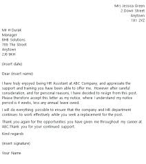 hr assistant resignation letter forums learnist org