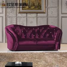canap classique tissu nouveau design de luxe marocaine à lèvres forme violet chine