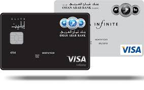 elite debit card cards oman arab bank