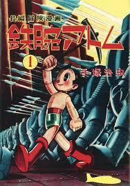 astro boy mighty atom manga u2013 tezuka english