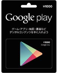 play prepaid card play gift card japan codes