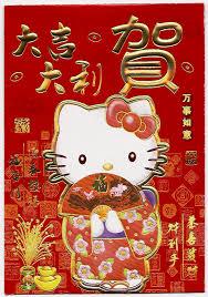 hello new year envelopes 6 hello in japanese kimono w fan firecracker sanrio