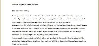 scholarship acceptance letter promotion thank you letter