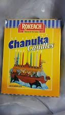 rokeach shabbos candles 3 boxes rokeach candle chanukah 44 ct ebay