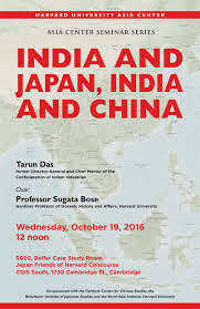 Chinese Study by India And Japan India And China Harvard College