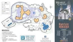携程攻略 圣西蒙赫氏古堡景点 赫氏古堡有中文导游图 对照导游图游览