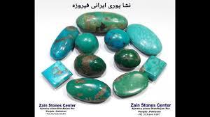 turquoise stone hussaini feroza iran stone green feroza iran turquoise stone