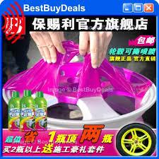 color plasti dip car sport rim silic end 6 27 2016 3 15 pm