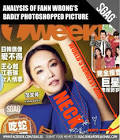 Fann Wong Image Photo of badly photoshopped Fann Wong goes viral | Singapore ... Picture 0